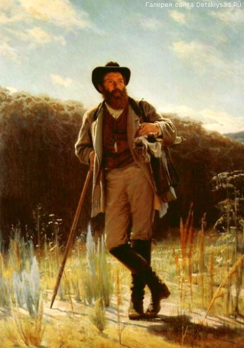 Картина Крамского «Портрет художника ...: www.detskiysad.ru/art/kramskoy27.html